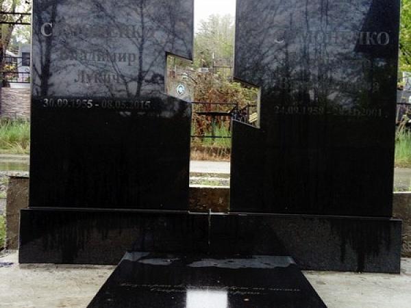Изготовление и установка памятников в сочи надгробные памятники вов шахтерск