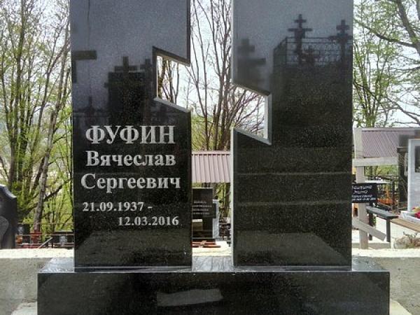 Памятники в сочи изготовление установка гранитные памятники брянск